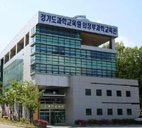 Image of Sejong Science High School