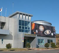 Image of Seogwipo Astronomical Science and Culture Center