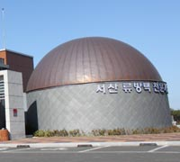 Image of Seosan Ryubangtaek Science Museum