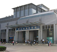 Image of Shandong Science and Technology Museum