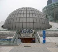 Image of Shenzhen Children's Palace