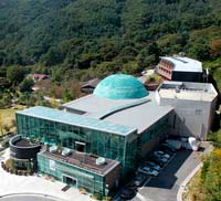 Image of Songam Space Center