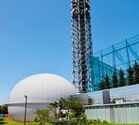 Image of Tamarokuto Science Center - Science Egg