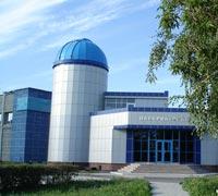 Image of The Petropavlovsk Astrophysical Observatory