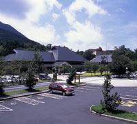 Image of The Shimane Nature Museum of Mt Sanbe - Sahimel