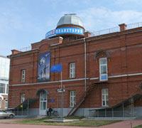 Image of Tomsk Planetarium