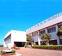 Image of Toyohashi Audio-Visual Education Center
