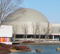 Image of Tsukuba Expo Center