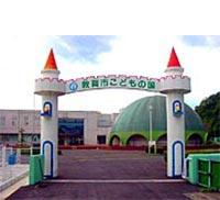 Image of Tsuruga Municipal Children's Cultural Centre