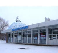 Image of Ufa Planetarium