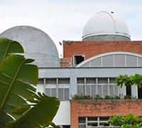Image of Universidad Industrial de Santander