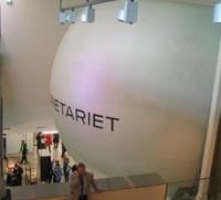 Image of Vitenfabrikken