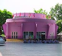 Image of Wat Nuannoradit school