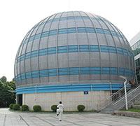 Image of Xiamen Astronomical Meteorological Center