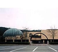 Image of Yamaguchi Prefecture children's centre