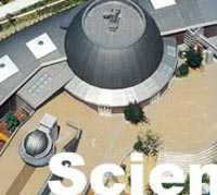 Image of Yamanashi Prefectural Science Center - Mt Atago-Yama