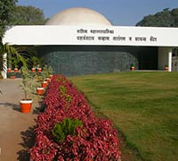 Image of Yashwantrao Chavan Planetarium and Science Centre