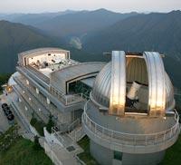 Image of Yeongwol Byeolmaro observatory