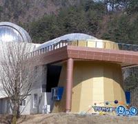 Image of Yeongyang Firefly Observatory