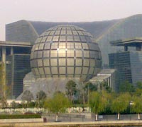 Image of Zhejiang Science and Technology Museum