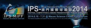 IPS-MIFF 2014 - Fulldome Event