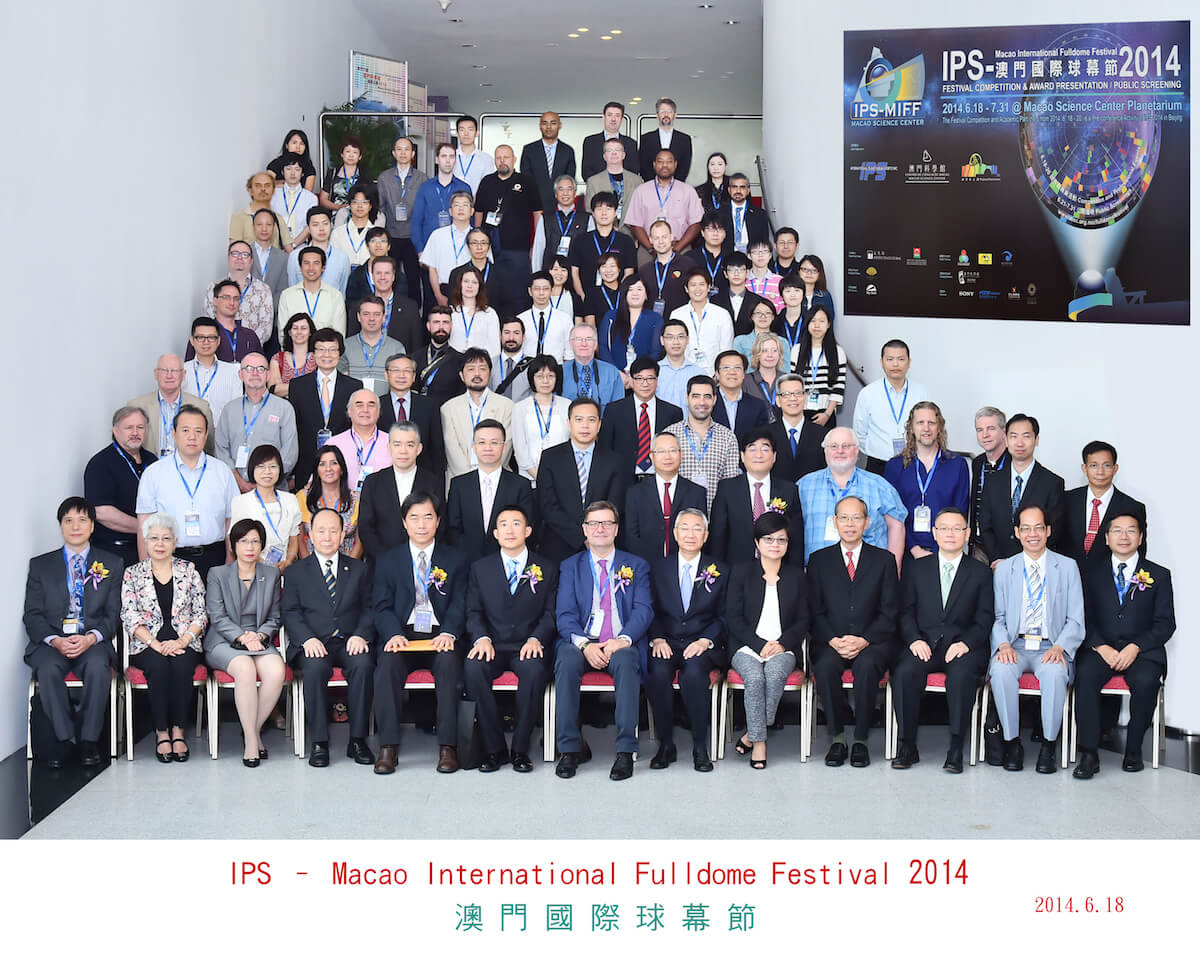 Group photo at the International Planetarium Society - Macao Film Festival 2014