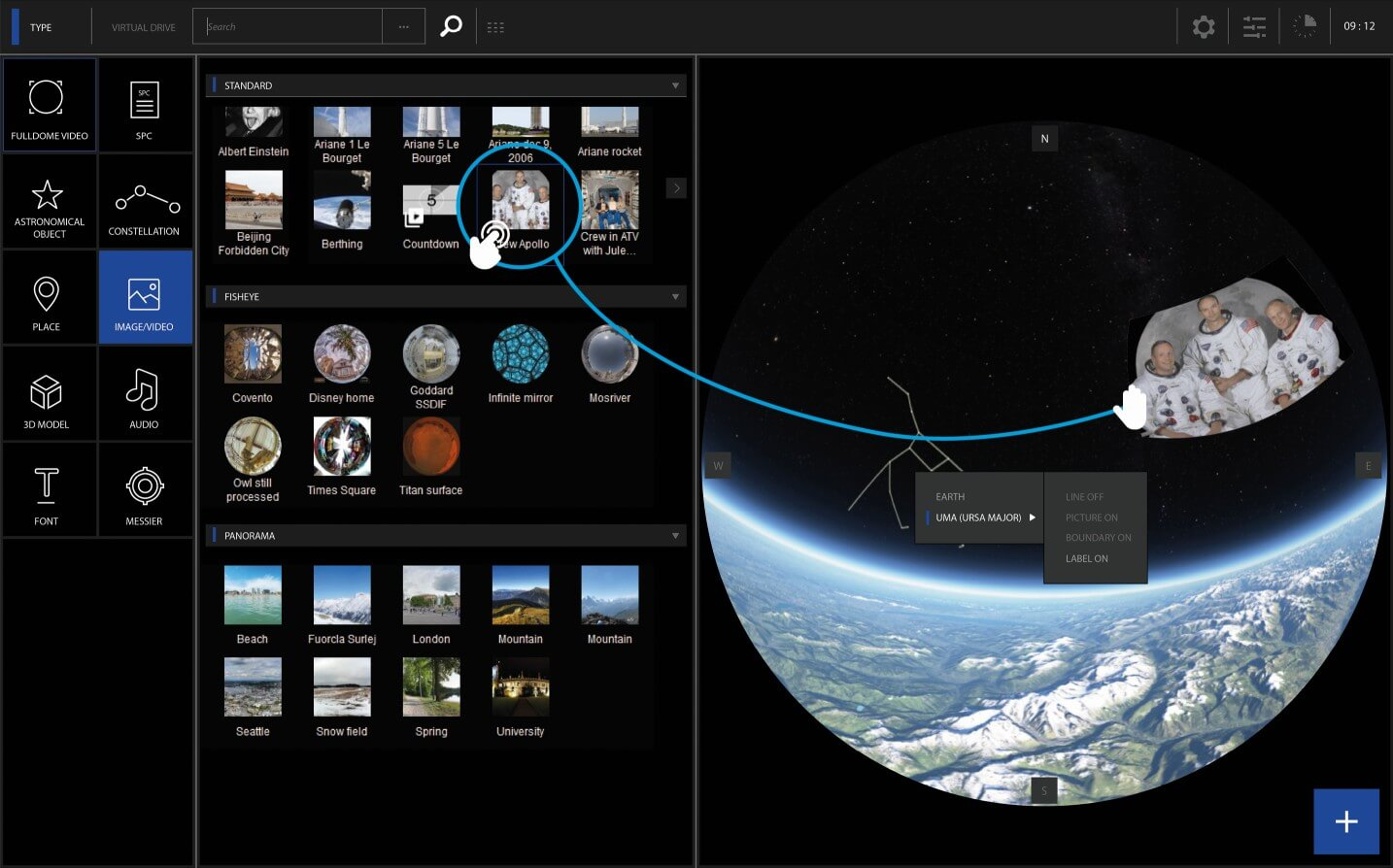 SkyExplorer 4 interface