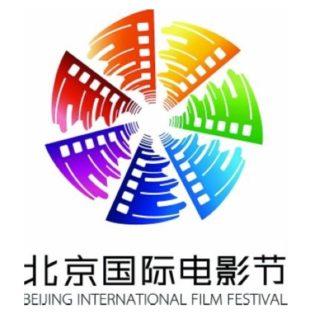 img logo fulldome event bjiff-2020-10th-beijing-international-film-festival