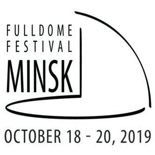 img logo fulldome event Minsk International Fulldome Festival 2019