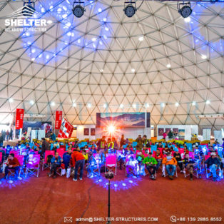 img logo fulldome event The 125th Canton Fair (China Import and Export Fair 2019)