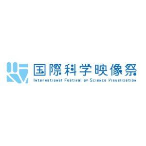 International Festival of Science Visualization