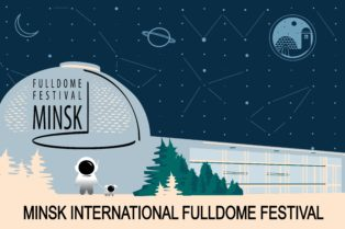 img news fulldome award-winners-at-ii-minsk-international-fulldome-festival-2019