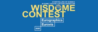 img news fulldome call-for-submissions-wisdome-contest-2020