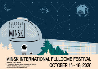 img news fulldome films-submissions-open-for-minsk-international-fulldome-festival-2020