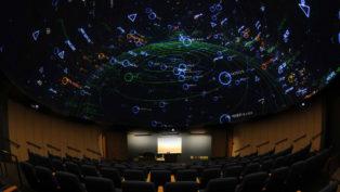 img news fulldome job-opportunity-planetarium-director-morehead-planetarium