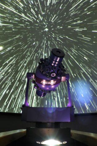 img news fulldome Job Posting: Planetarium Show Specialist at Ball State University