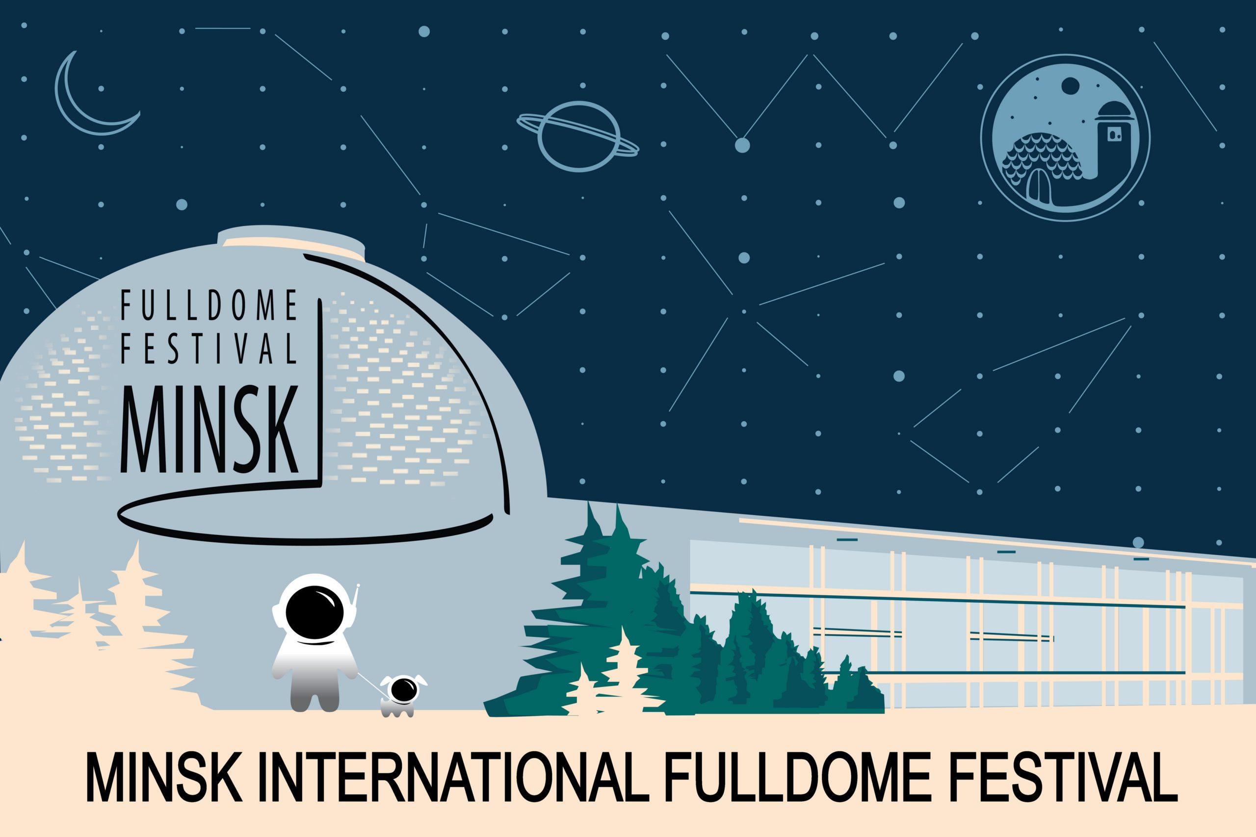 img news fulldome minsk-international-fulldome-festival-2020-cancelled