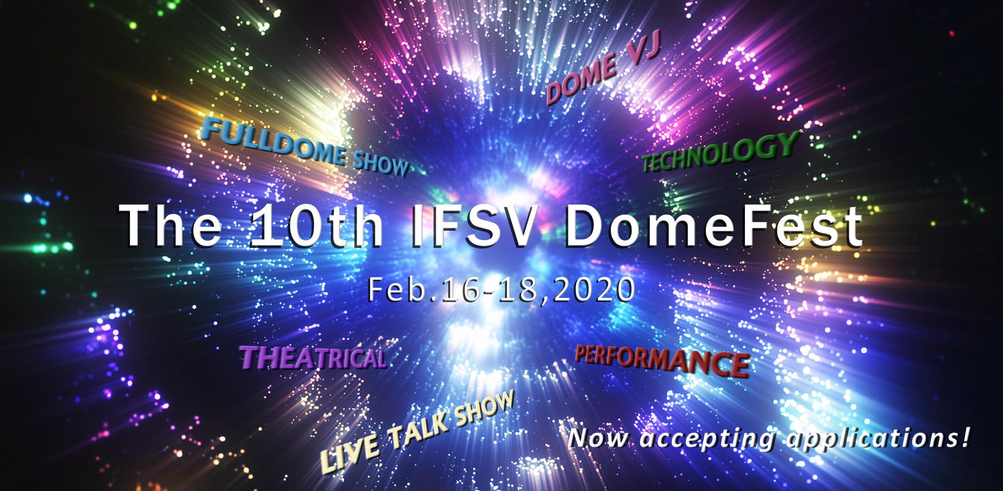 img news fulldome The 10th IFSV DomeFest(Tokyo) [[ Feb16-18, 2020 ]]