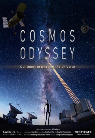 img poster fulldome show cosmos-odyssey-our-quest-to-discover-the-universe