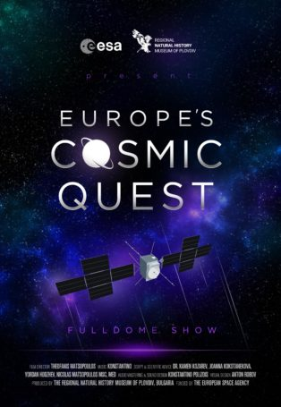img poster fulldome show europes-cosmic-quest