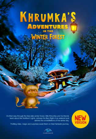 img poster fulldome show Khrumka's Adventures in the Winter Forest