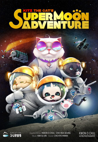 img poster fulldome show kitz-the-cats-supermoon-adventure