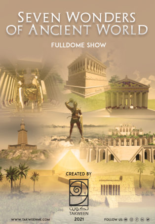 img poster fulldome show seven-wonders-of-ancient-world