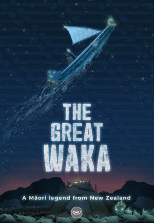 img poster fulldome show the-great-waka