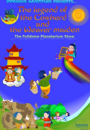 img poster fulldome show The legend of the Cowherd and the Weaver Maiden