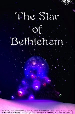 0f8e05ab054f The Star of Bethlehem – Fulldome Show